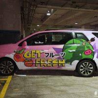 私家車車貼 公司車貼廣告