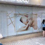 玻璃反貼 貼紙廣告宣傳