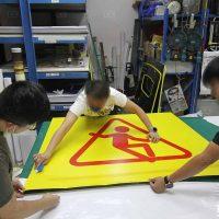 15mm Forex 板 裝飾訂製 貼紙裝飾 噴畫